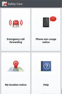 LG OPtimus L5 II safety care